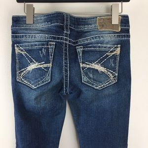 Silver Tuesday Boot Cut Distressed Jeans Size 27
